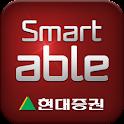 현대증권 Smart able logo
