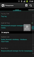 Screenshot of Geometria.ru