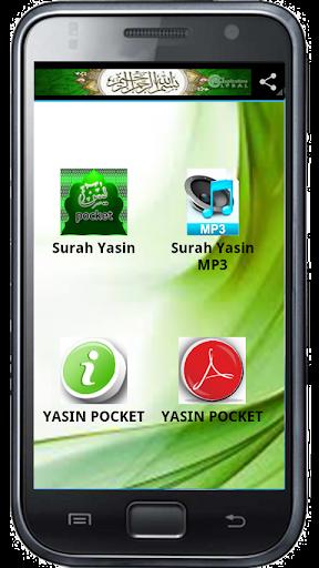 YASIN POCKET