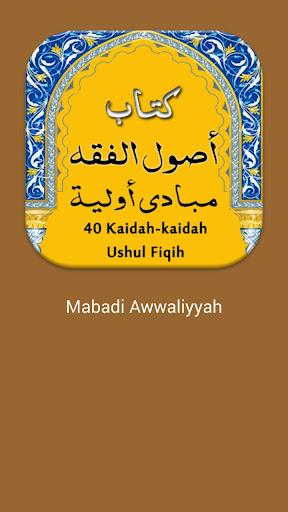 Kitab Mabadi Awwaliyah