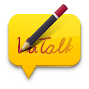 VuTalk Uninstall