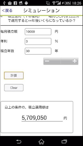 u3044u308du306fu30deu30cdu30fcu587euff1dFPu8cc7u683cu53d6u5f97u30fbu304au91d1u306eu5b66u7fd2u52d5u753b 1.40 Windows u7528 5