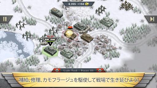 無料策略Appの1941 Frozen Front|記事Game