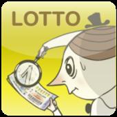 LottoME ตรวจสลากกินแบ่งรัฐบาล