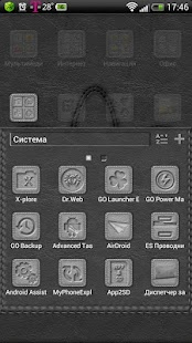 GreyS GO Launcher EX theme - screenshot thumbnail