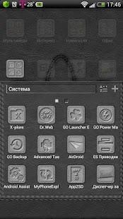 GreyS GO Launcher EX theme- screenshot thumbnail