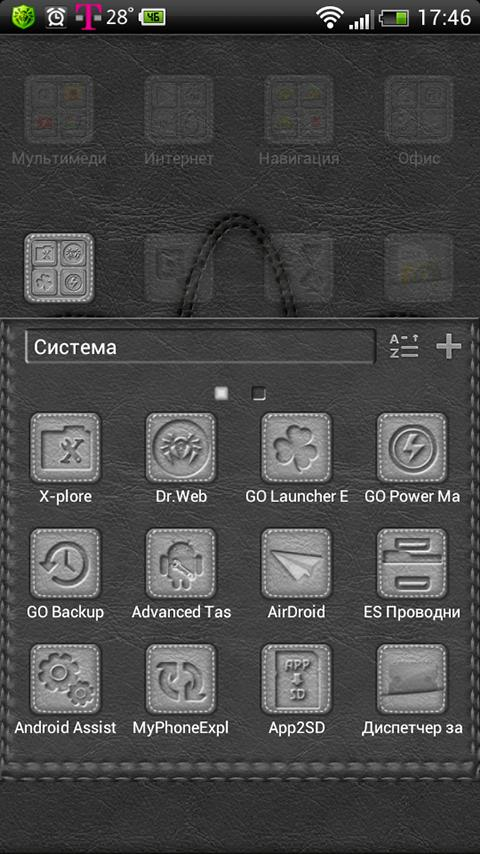 GreyS GO Launcher EX theme - screenshot