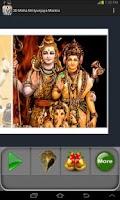 Screenshot of 3D Maha Mrityunjaya Mantra