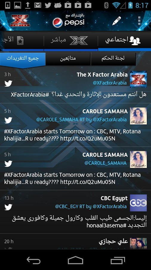 X Factor Arabia - screenshot