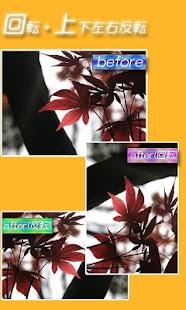 【画像の編集屋さん】写真・画像リサイズ&画像編集-トリミング&リサイズ&写真編集 Screenshot