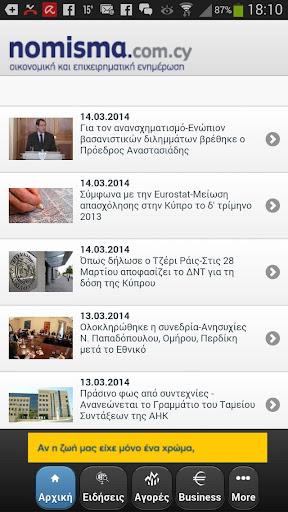 NOMISMA.com.cy by FMW