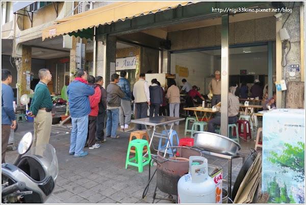 無名燒餅早餐店