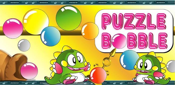 Puzzle Bobble Full (Ad-Free)