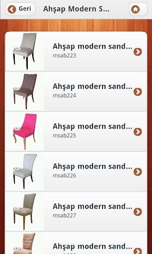 玩購物App|Palmiye Koçak免費|APP試玩