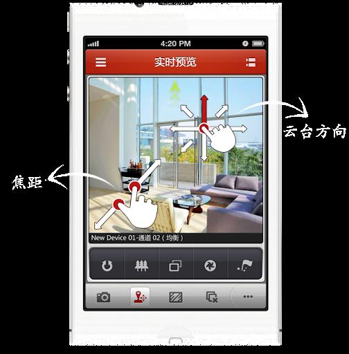 【免費媒體與影片App】GLENZ M9000 V3.0-APP點子