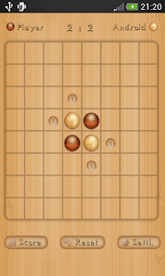 Reversi- screenshot thumbnail
