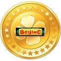 Surfers Subway Beijing cheats icon