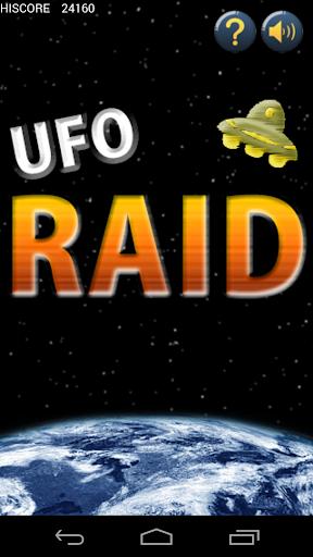 UFO RAID