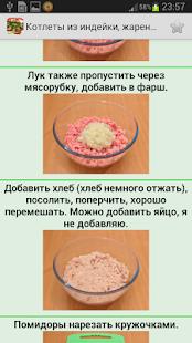 Новогодние вторые блюда