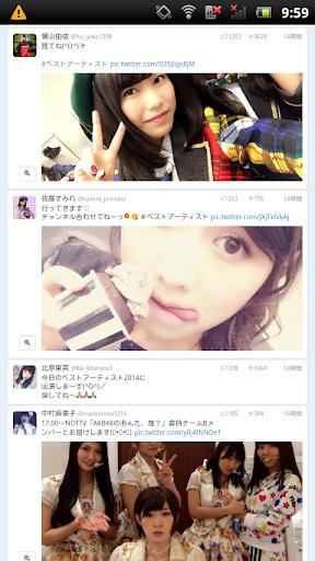 AKB48 Twitter