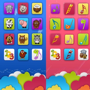 Baby Phone – Game for Infants for PC and MAC