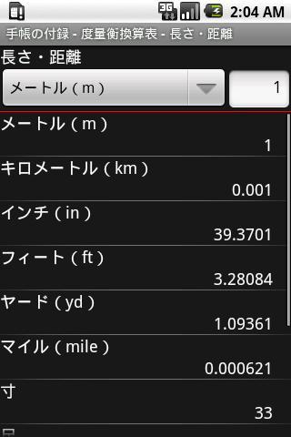 Pocketbook Appendix 2.1.5 Windows u7528 2
