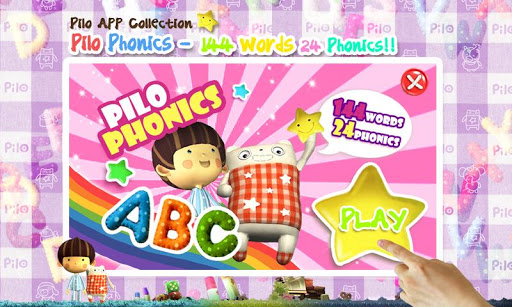 PILO-フォニックス-3D英語のカードシューティングゲーム