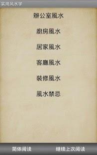 Download - Buddhist Sum Heung Lam Memorial College 佛教沈香林紀念中學
