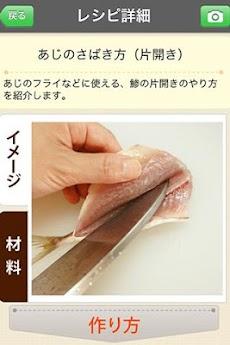 和食の基本55(白ごはん.com)by Clipdishのおすすめ画像1