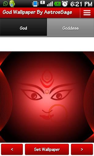 Hindu God Wallpapers - Goddess 1.0 screenshots 5