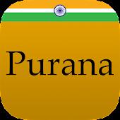 Purana