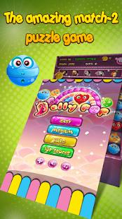 免費解謎App 流行果凍(果凍破折號) 阿達玩APP