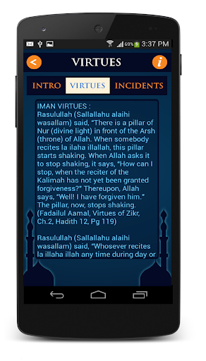 Dawat Tabligh  screenshots 3