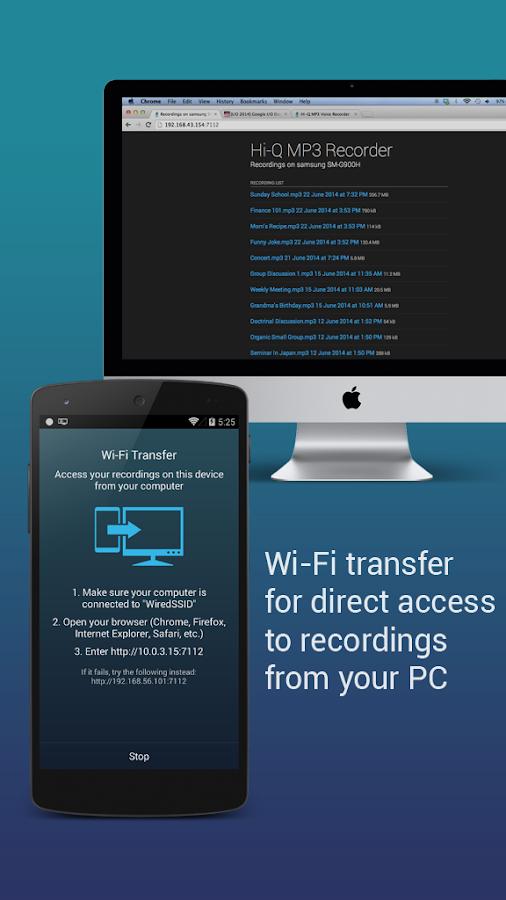 Hi-Q MP3 Voice Recorder (Full) - screenshot