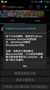 Padfone Launcher Switcher Pro - screenshot thumbnail