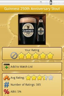 BrewGene- screenshot thumbnail