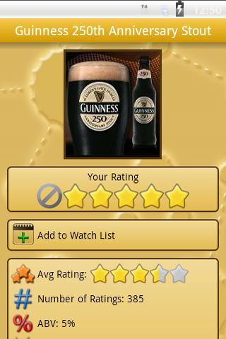BrewGene- screenshot