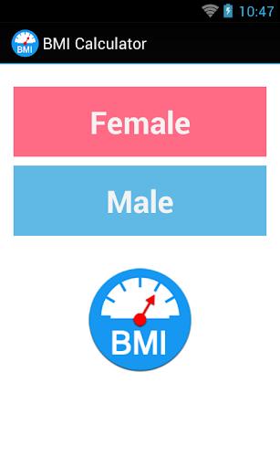BMI電卓