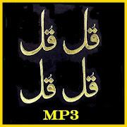 4 Qul MP3