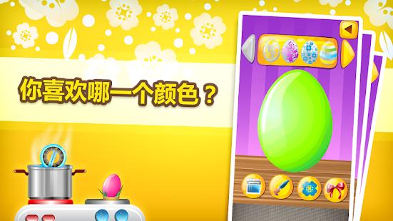 【免費家庭片App】彩蛋厨师-APP點子