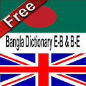 Bangla Dictionary E-B & B-E icon