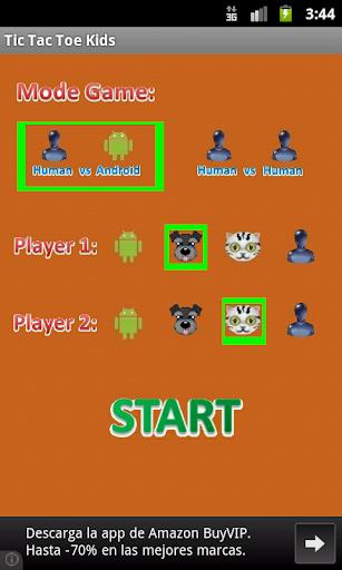 《小偶APP》用你的頭像做Q版人物3D動畫!下載/教學(Android、iOS ...