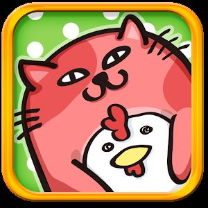 Cat Tracing : 漢字クロスワード 無料 : 漢字
