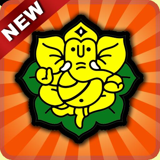 Jai Ganesha : Aarti Mantra HD! file APK Free for PC, smart TV Download
