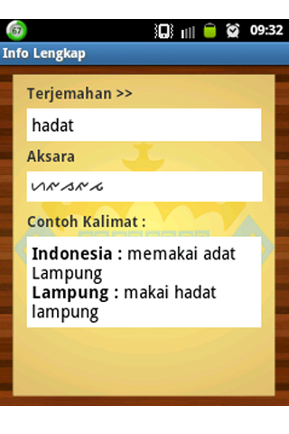 Kamus Bahasa Lampung Beta