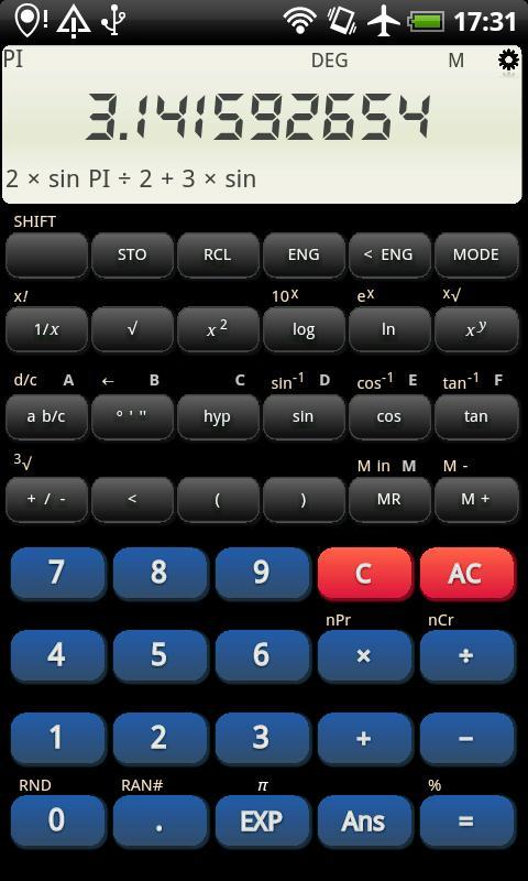 Old School Calculator- screenshot