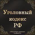 Criminal Code Russia logo
