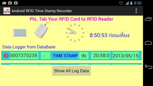 RFID Time Attendance