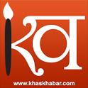 Khas Khabar icon