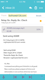 ASAM AgileSpeech Audio Mail- screenshot thumbnail